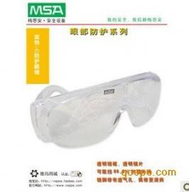 (MSA)宾特-C防护眼镜护目镜紫外线