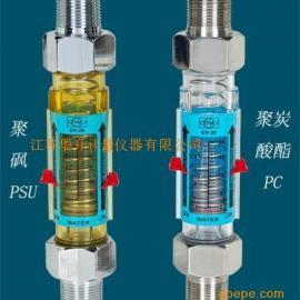 高温高压塑料管流量计