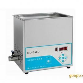 智能超声波清洗机DL-360D