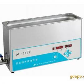 超声波清洗器(DL-380E)