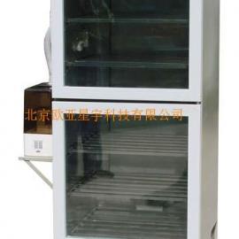 SBY-40B型标准恒温恒湿养护箱