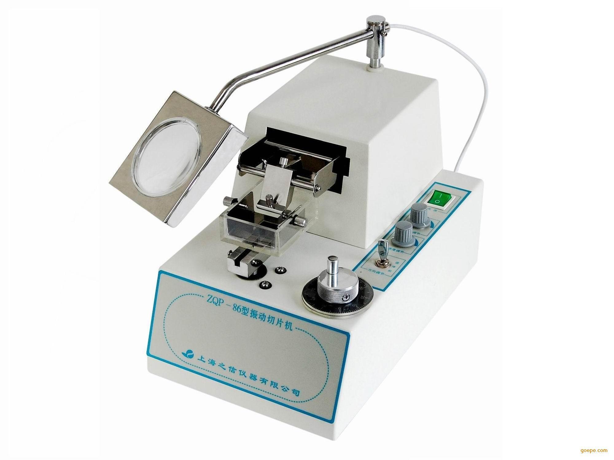 ZQP-86型震动切片机
