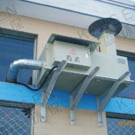 低温等离子体油烟净化器910010