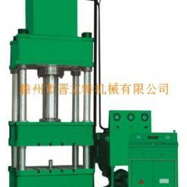 液压机-压力机山东滕州晋立特机械有限公司
