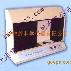 SC-4000A型澄明度检测仪澄明度仪