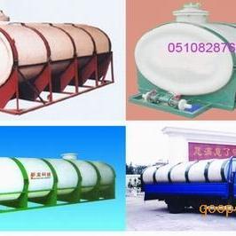 汽车运输罐、标准截装箱罐、汽车槽罐