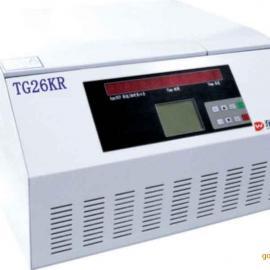 台式高速冷冻大容量离心机TG26KR