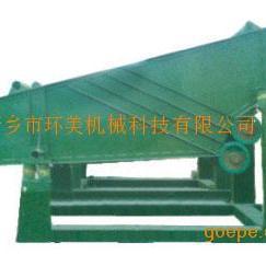ZKG系列重型振动给煤机