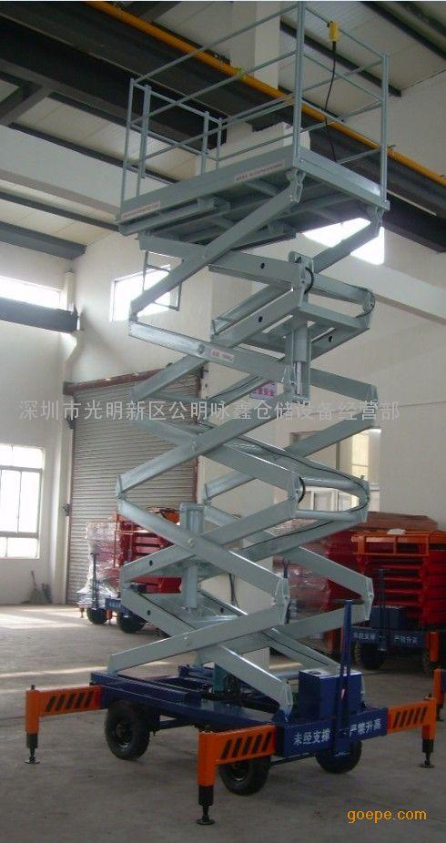 深圳移动式升降机 移动式升降平台