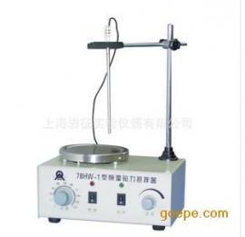 78HW-1恒温磁力搅拌、双向搅拌器
