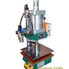 气动式自动切片机