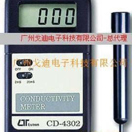 CD-4302 迷你型电导仪