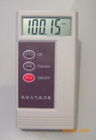 便携式数字大气压力计