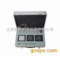 甲醛检测仪(分光数码机械)/分光光度数字甲醛检测仪