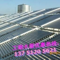 太阳能工程|太阳能热水工程|太阳能空气能热水|热水工程安装