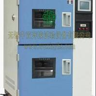 冷热冲击试验箱|温度冲击试验箱价格