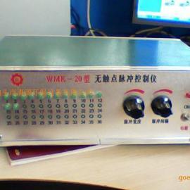 无触点脉冲控制仪 喷吹控制仪