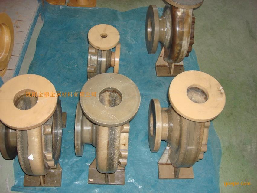 离心泵|耐高温化工离心泵