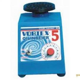 旋涡混合器VORTEX-5
