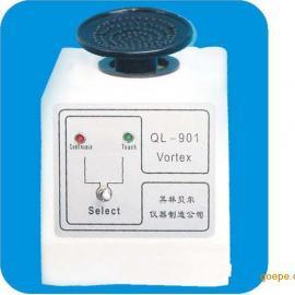涡旋混合器QL-901