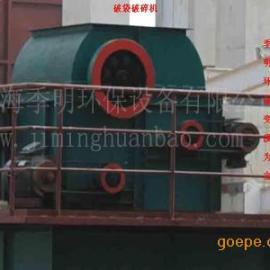 上海季明供应故障率低 新型环保设备