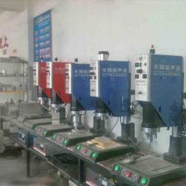 超声波焊接机厂家批发