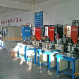 石景山大功率超声波焊接机,超声波塑焊机