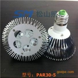 LED灯杯套件灯杯外壳射灯PAR30