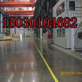 渗透型密封固化剂|石家庄特价混凝土密封固化剂 水泥硬化剂