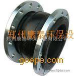JGD-II型端面全密封橡胶接头