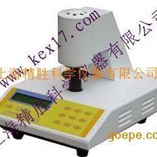 WSB-2A全自动白度计|白度测定仪
