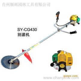 国产精品汽油割灌机SY-CG430