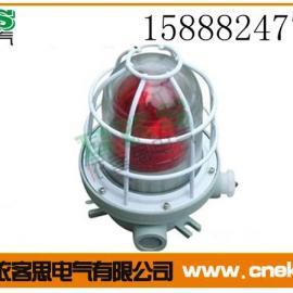 防爆声光报警器BBJ-220V,36V,24V,12V