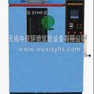 防锈油脂湿热试验箱| 锈油脂试验机