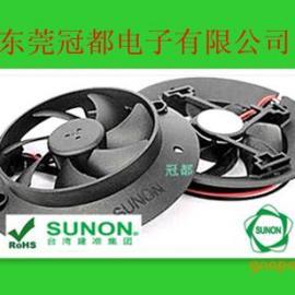 SUNON-LED筒灯专用风扇