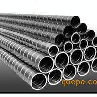 上海镀锌板风管|螺旋管厂家|螺旋管批发