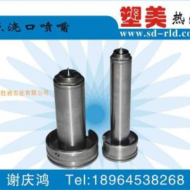 PC+ABS热流道模具|热流道塑料模具