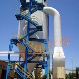 定制喷雾干燥热分解仪器动车辆实验型喷雾干燥机