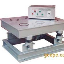 混凝土程控磁盘振动台