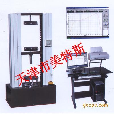 土工合成材料强力试验机