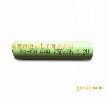 苏州求购7号镍氢电池