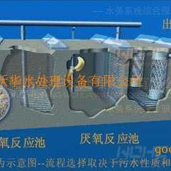 MBBR反应器/MBBR污水处理设备