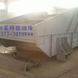 烧秸机专用热矿筛厂家/SZR热矿振动筛厂-新乡新源优