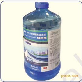 WEMEC108汽车玻璃清洁剂