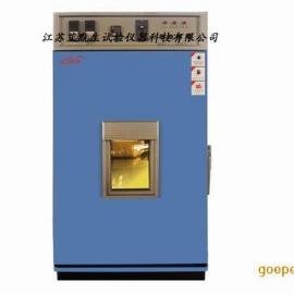 防锈油脂湿热试验箱/湿热试验箱厂家