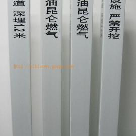塑钢标志桩复合标志桩玻璃钢标志桩
