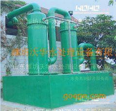 酸雾吸收器/氯气吸收塔