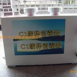 二氧化氯缓释消毒器/投加器