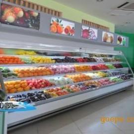 安徽合肥水果风幕柜_保鲜蔬菜风幕柜-合肥市优凯制冷设备有限公司