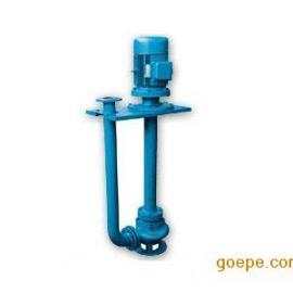 YW液下排污泵|液下式排污泵